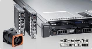 PowerEdge R630 - 确保访问持续性